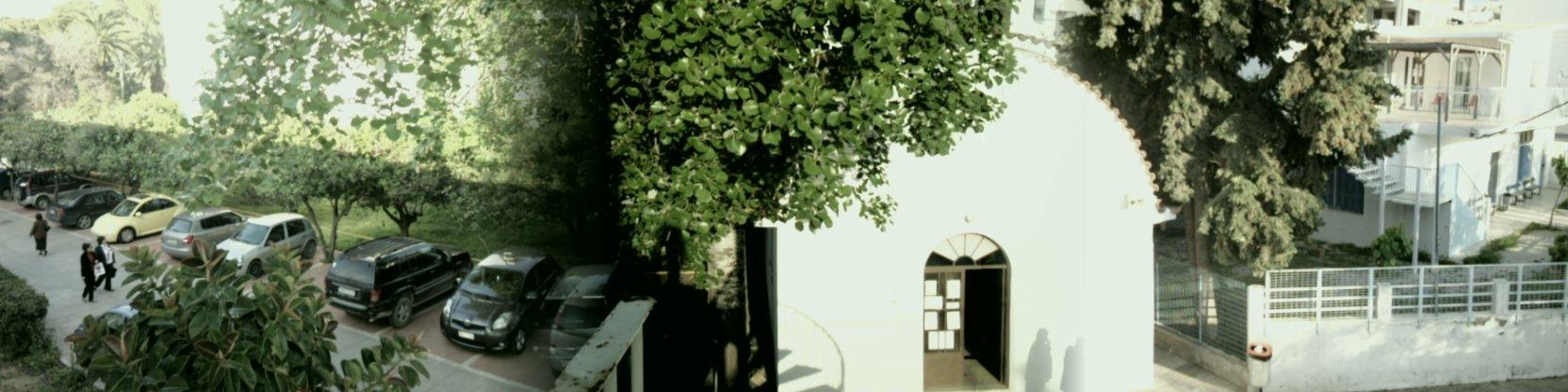^ Πανοραμική ανατολικής πλευράς με το εκκλησάκι του Αγ Λουκά